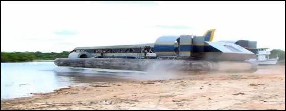 Hovercraft Amazônia II